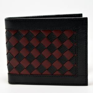 Black & Brown Leather Wallet with Coin Holder