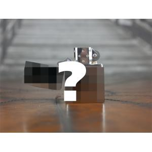 MYSTERY Zippo Lighter - Worth over £30